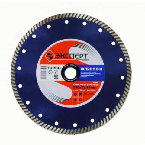 Алмазный сплошной диск по железобетону 230 мм