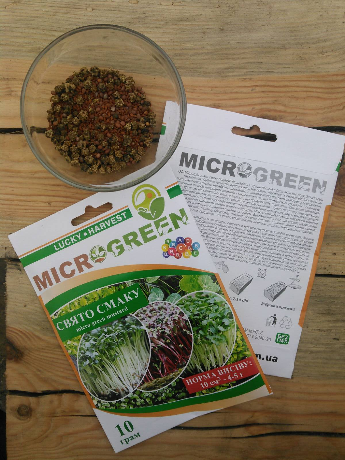 MICROGREEN SET  ПРАЗДНИК ВКУСА  для выращивания микрозелени ТМ LUCKY HARVEST