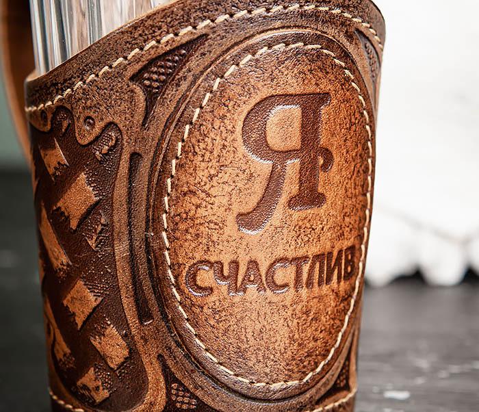 BY31-03-03 Подарочный подстаканник «Я Счастлив» из кожи с граненным стаканом фото 04