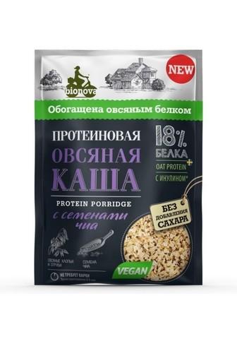 Каша протеин б/п овсяная с семенами чиа б/сахара 40г Bionova