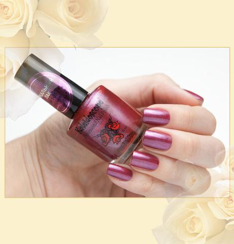 Kaleidoscope Лак Зеркальный f-05 розово-лиловый