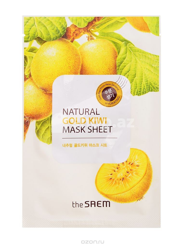 Маска тканевая с киви The Saem Natural Gold Kiwi Mask Sheet