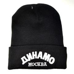 Вязаная шапка хоккей Динамо Москва КХЛ  (KHL) черная фото 3