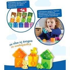 Развивающая игрушка Подарочки с сюрпризом Learning Resources (30 элементов)