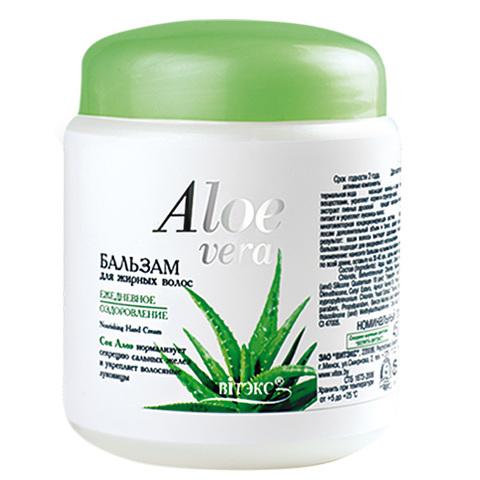 Бальзам для жирных волос « Ежедневное оздоровление » , 450 мл ( Алоэ Вера )