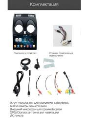 Штатная магнитола для Nissan Qashqai 2006-2014 Android 9,0 4/64GB IPS DSP модель KD-9606 PX5