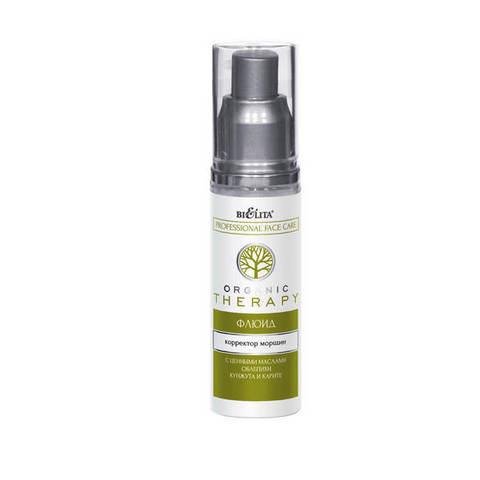 Флюид-корректор морщин , 50 мл ( Organic Therapy. Professional Face Care. )