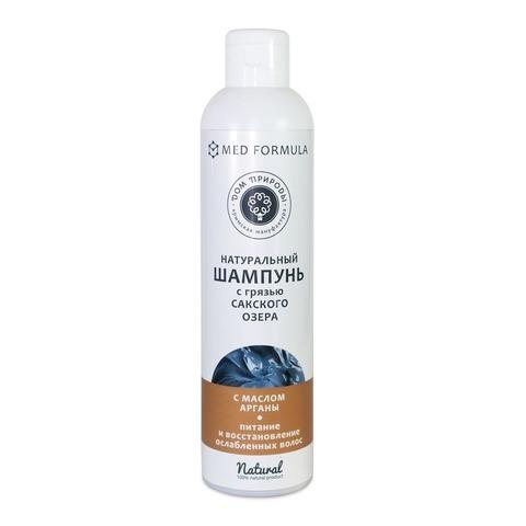 Натуральный шампунь с маслом арганы и грязью Сакского озера для ослабленных волос (Дп)