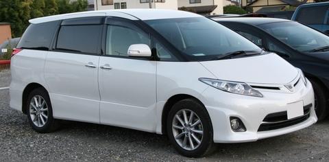 Задняя Пневмоподвеска Toyota Estima