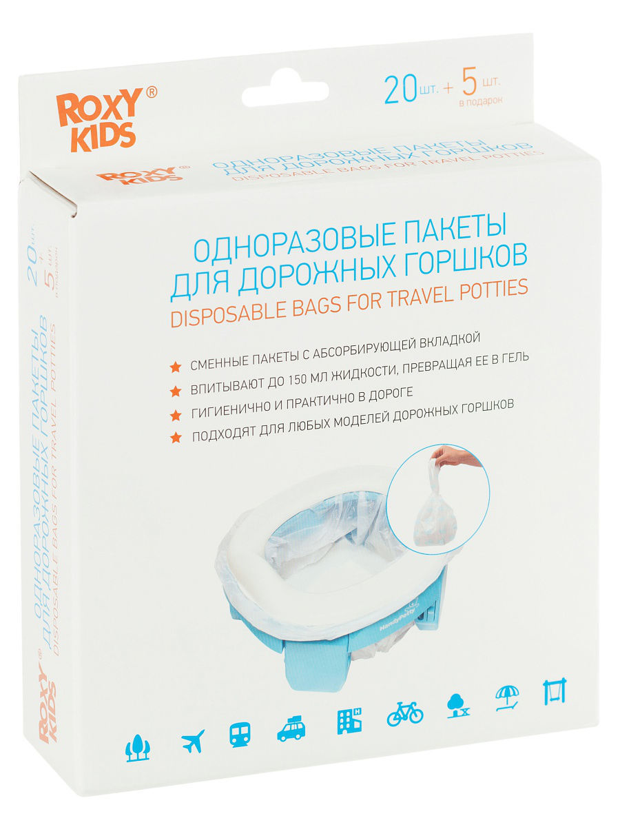 Пакеты для горшков ROXY-KIDS HandyPotty одноразовые сменные 25 шт