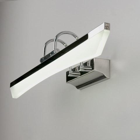 Светильник светодиодный Selenga Neo LED 7W хром Elektrostandard без Пульта