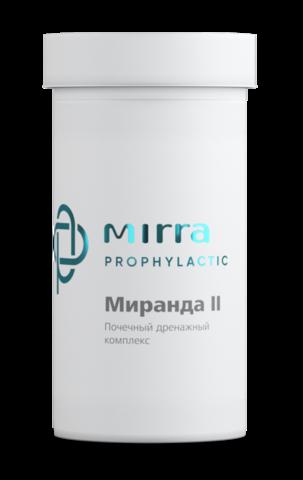 МИРАНДА-2 почечный дренажный комплекс