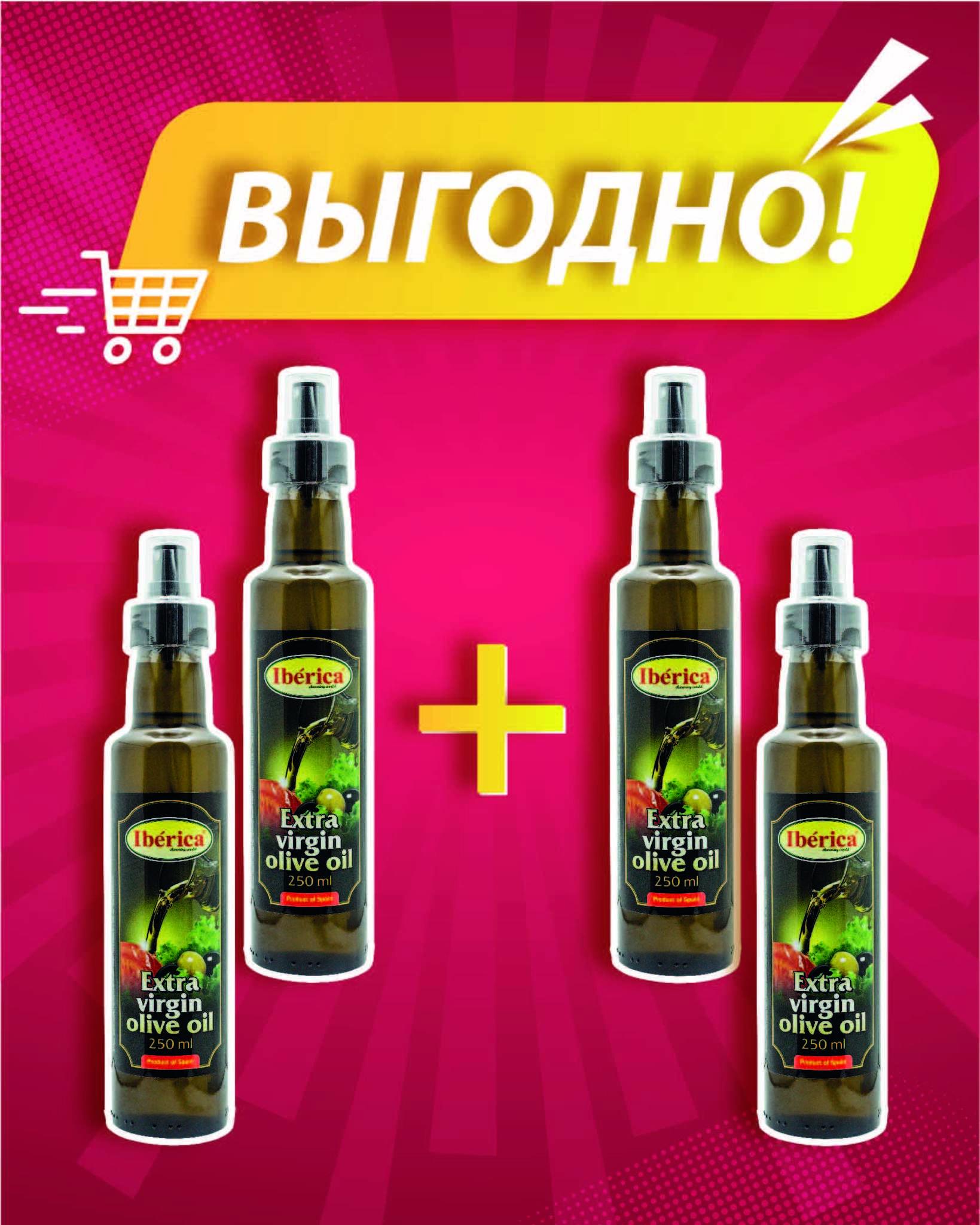 Набор Оливкового масла Iberica Нерафинированное Высшего Качества (Спрей) 0,25л. из 4 шт.