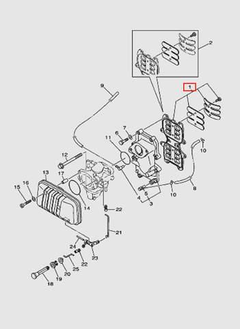 Клапанная площадка в сборе для лодочного мотора T40 Sea-PRO (4-1)