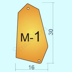 Пришивные зеркала в форме многогранника Gold средние M-1