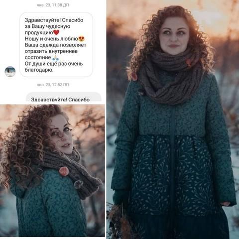 Beautiful Yana in the coat