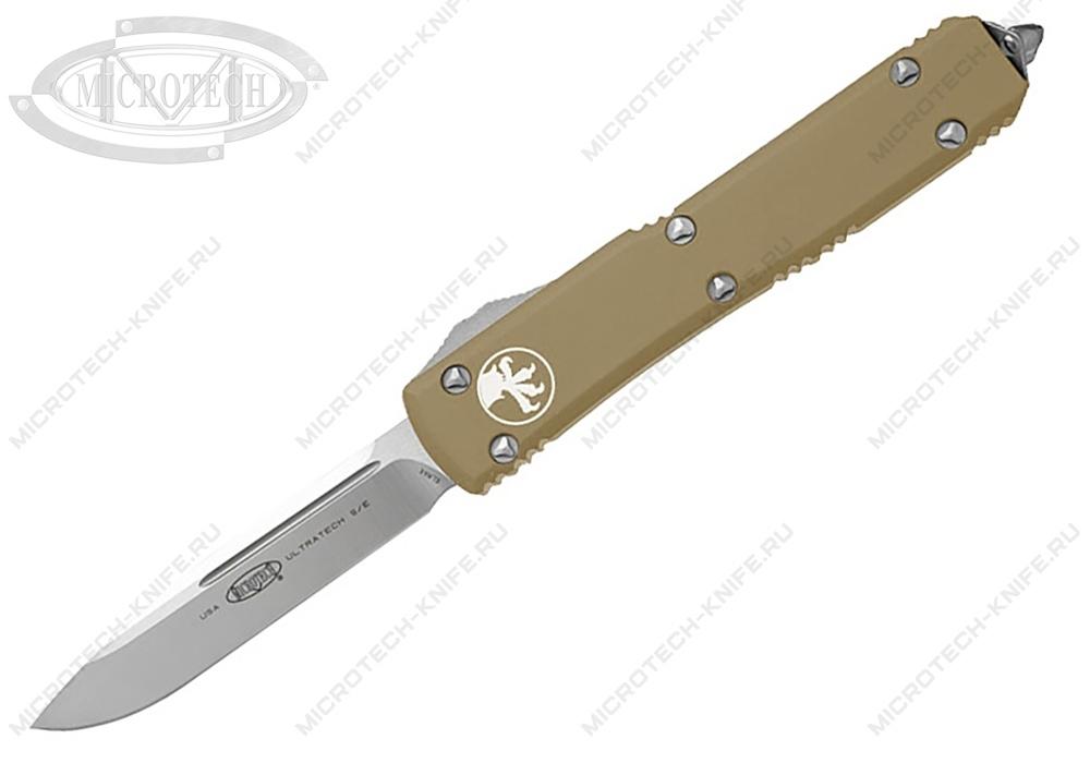 Нож Microtech Ultratech Satin 121-4TA