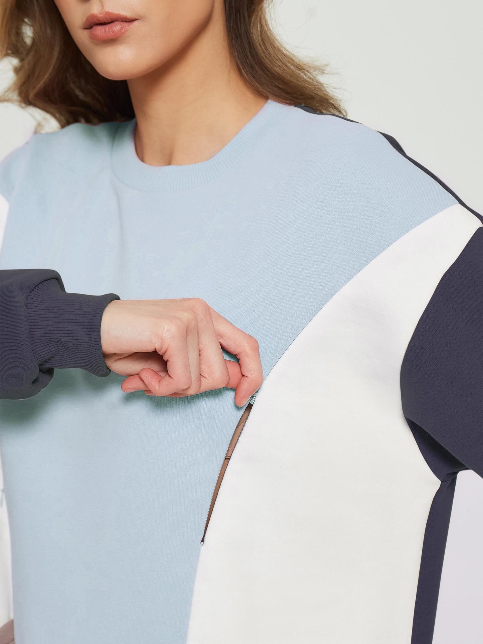 Свитшот Chic mama для кормящих мам, удлиненный с карманами