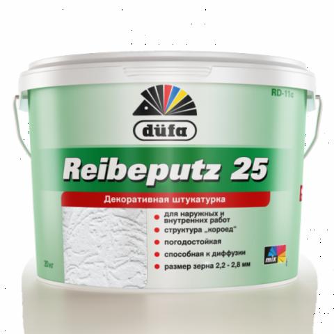 Dufa REIBEPUTZ 25 D11c/Дюфа Рейбепутц 25 Д11ц  декоративная штукатурка