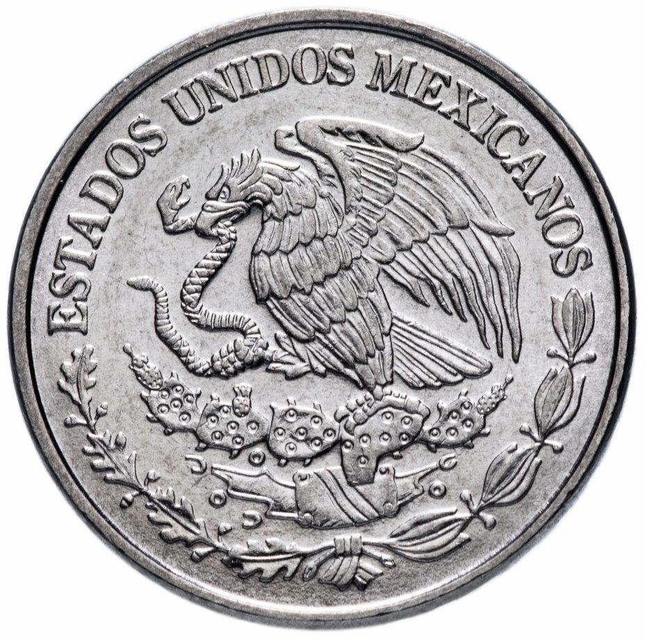 50 сентаво. Мексика. 2018 год. UNC