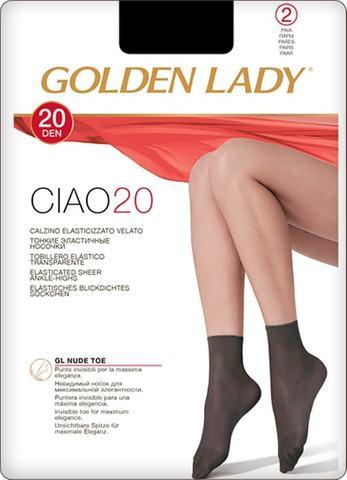 CIAO 20 NEW носки