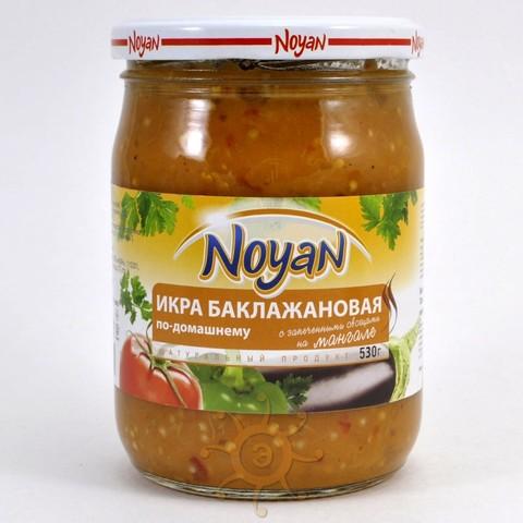 """Икра баклажановая """"По-домашнему"""" с запеченными на мангале овощами Noyan, 530г"""
