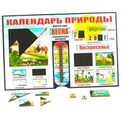 Календарь Природы Нескучные игры 7897