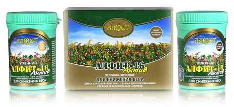 Чай Алфит-Актив № 16 для снижения веса, 60 бр. (Гален)