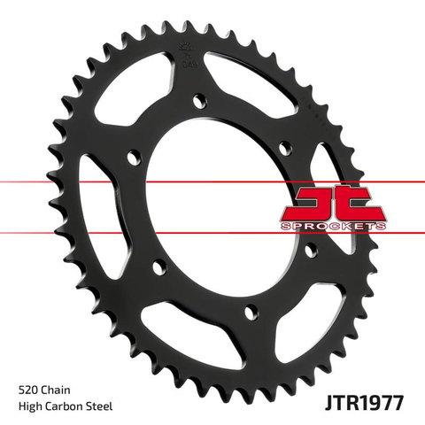 Звезда JTR1977.45