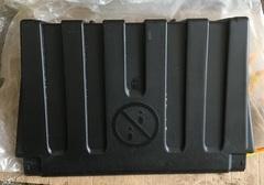Крышка аккумуляторов МАН широкая  Крышка АКБ MAN F2000/TGA/TGS/TGX