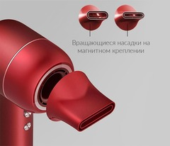 Фен для волос Xiaomi Dreame Intelligent Temperature Control Hair Dryer Red (Красный)