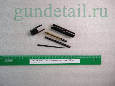 Пенал с принадлежностями ОП-СКС строго образца