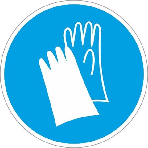 M06 Работать в защитных перчатках (плёнка ПВХ.200х200)