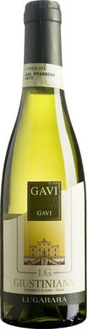 Вино Gavi del Comune di Gavi