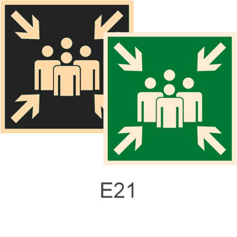 фотолюминесцентный знак эвакуации Е21 Пункт (место) сбора