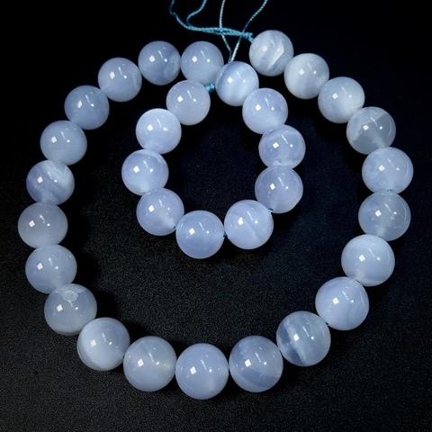 Бусины халцедон А голубой шар гладкий 12 мм 16 бусин