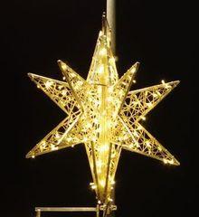 Световая Звезда объемная