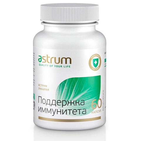 Astrum БАДы: Биодобавка Аструм Ункария (Поддержка иммунитета), 60капсул