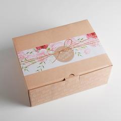 Коробка‒пенал «Счастья и любви», 30 × 23 × 12 см, 1 шт.