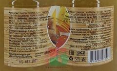 Варенье Лимонно-имбирное 850г. Айс Фуд Азия Казахстан - купить с доставкой по Москве и в другие регионы