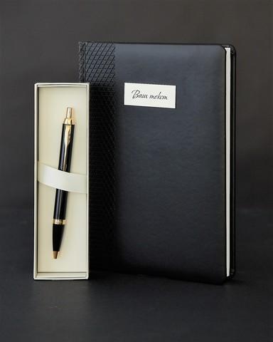 Набор с гравировкой: Ежедневник и Шариковая ручка Parker IM Metal Black GT