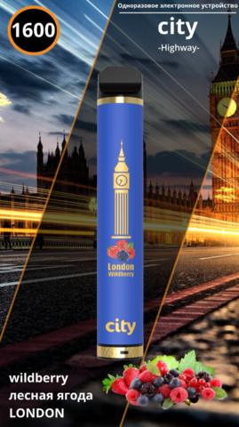City highway 1600 London Wildberry