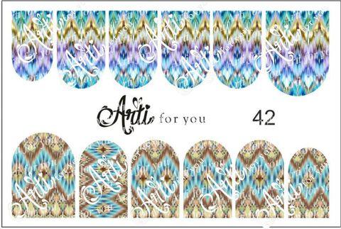Слайдер наклейки Arti for you №42 купить за 100руб