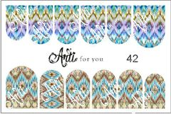 Слайдер наклейки Arti for you №42
