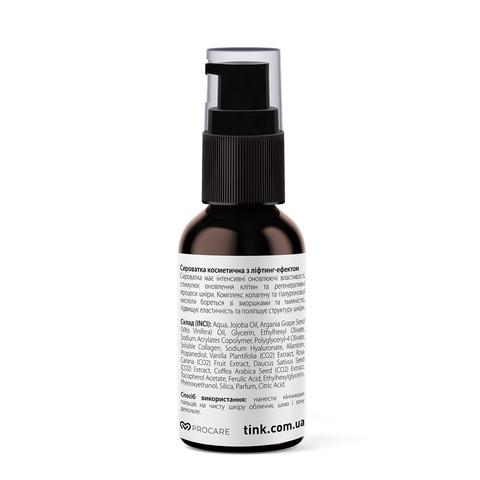 Сироватка для обличчя з ліфтинг-ефектом з колагеном, гіалуроном і CO2-екстрактом кавових зерен Lifting Serum Tink 30 мл (4)