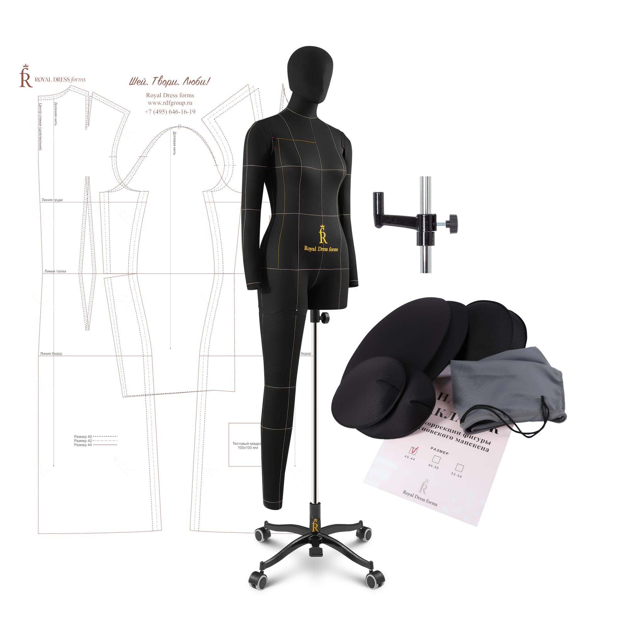 ен портновский Моника, комплект Про, размер 44, цвет черный, в комплекте накладки, руки, нога и голова