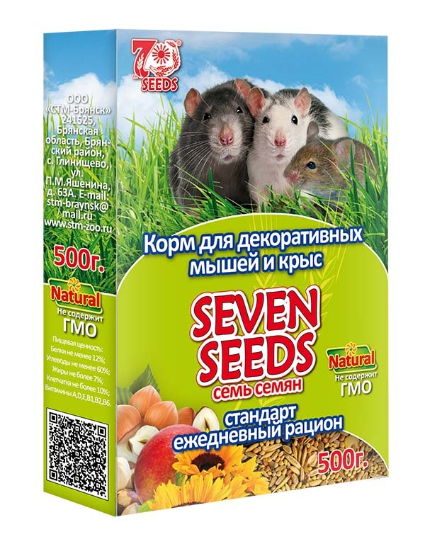 Корм Корм для декоративных мышей и крыс стандарт Seven Seeds 10.jpg
