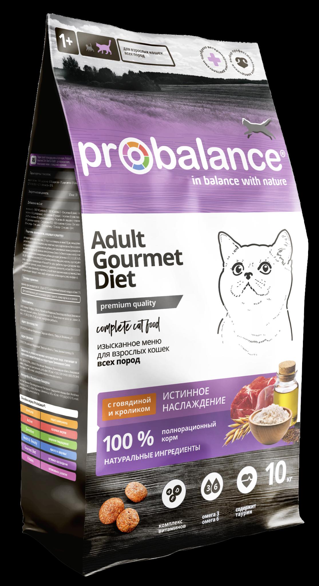 Сухой корм Корм ProBalance Gourmet Diet для взрослых кошек с говядиной и кроликом 10_PB_cat_GD_Beef_Rabbit_10.png