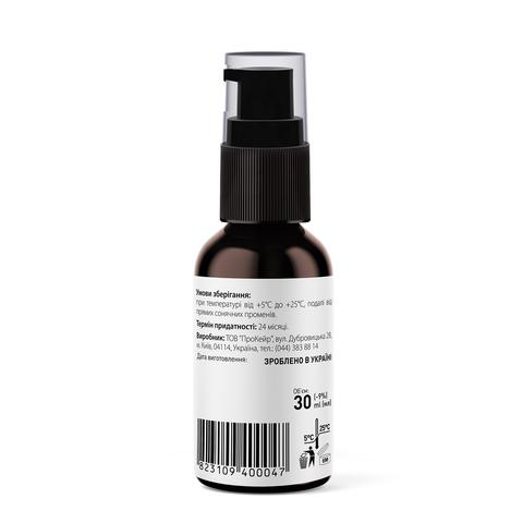 Сироватка для обличчя з ліфтинг-ефектом з колагеном, гіалуроном і CO2-екстрактом кавових зерен Lifting Serum Tink 30 мл (5)