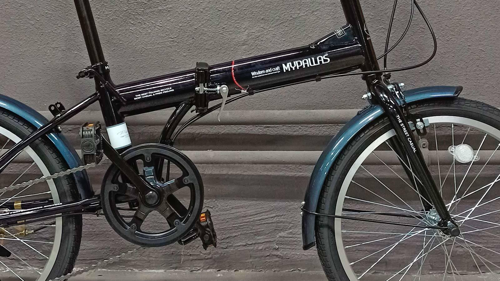 педаль и рама городского велосипеда